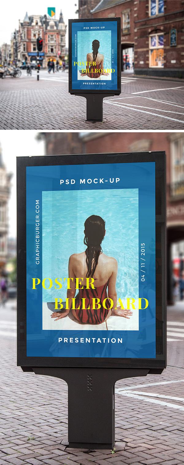Street-Billboard-PSD-MockUp-2-600