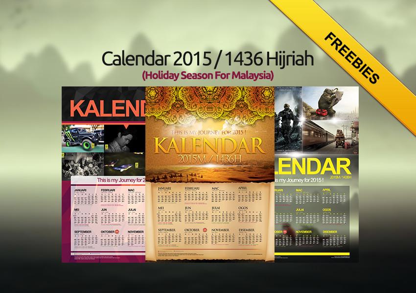 Future-Images-Kalendar-2015-850x600-850x600
