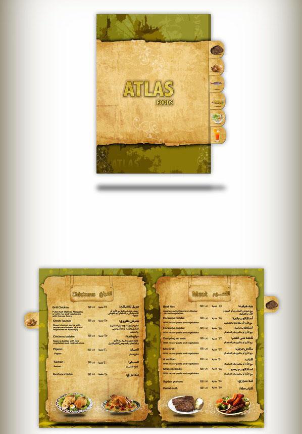 atlas_menu_by_mohamed_mm