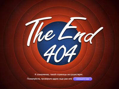 404_1x