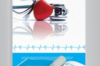 Free Medical Brochure Indd Template