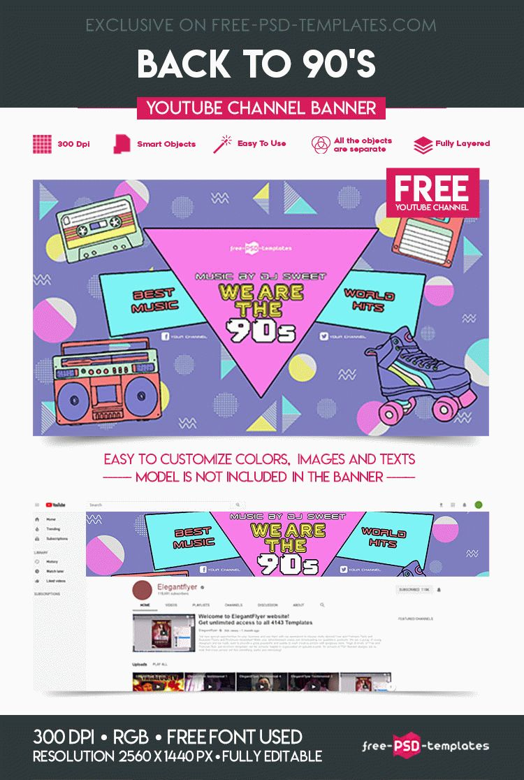 Free Back to 90's YouTube Channel Banner | Free PSD Templates