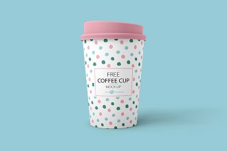 Free Coffee Cup Mockup Set