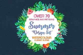 Watercolor Summer Design Set